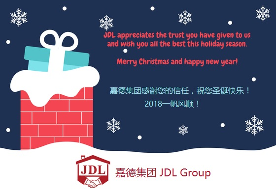 MerryChristmas to clients JDL Group